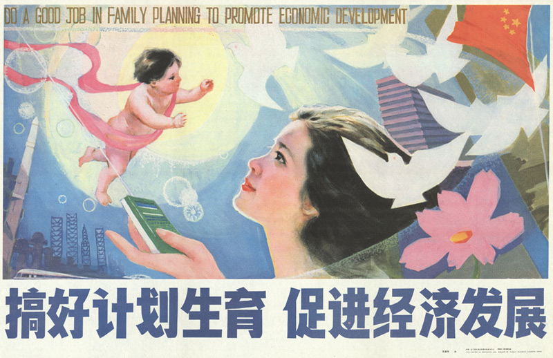 Woman holding radio-like device looking at sky, doves and china flag behind her, baby floating above